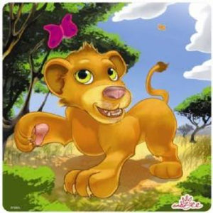 andZee Naturals - Eco Friendly Wooden Jigsaw Puzzles - Lion