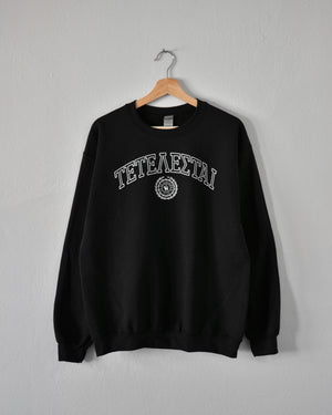 "Load image into Gallery viewer, ""It is Finished"" Black University Crewneck Sweatshirt"