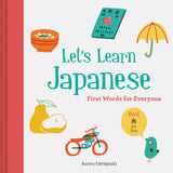 Let's Learn Japanese - A Beginner's Book of Japanese Language Hardcover