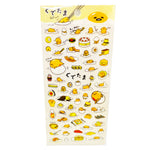 Gudetama Yellow Stickers