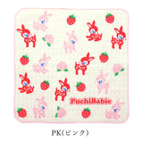 Puchi Babie Personal Towel