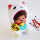 Monchhichi Maneki Neko Lucky Cat