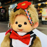 Monchhichi x JOL Kawaii Sailor Maid Kanzashi Bunny Tail 8 inch Doll - Light Brown