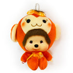 Monchhichi Orange Monkey Big Head 5 inch Doll Keychain