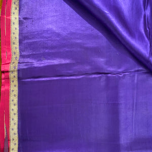 Vintage Banarasi Saree 216 - Vintage India NYC
