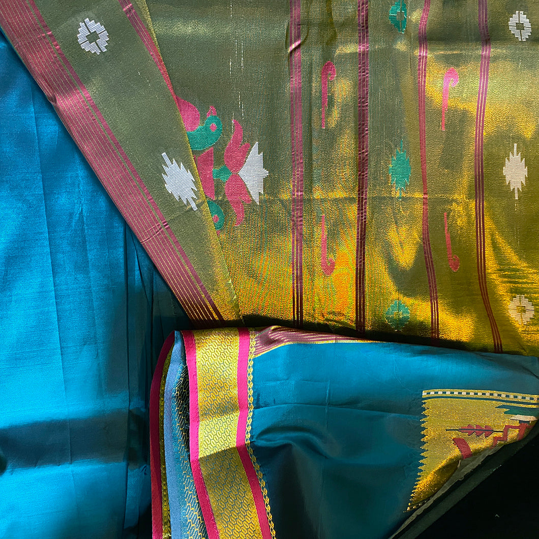 AR Saree with Gold Brocade Pallu - Vintage India NYC