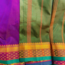AR Saree with Brocade Border - Vintage India NYC