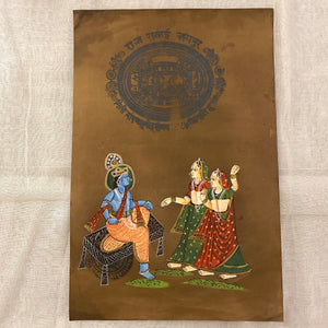 Vintage Hand Painted Court Painting - Krishna - 6 Styles - Vintage India NYC