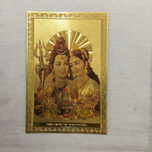 Unframed Indian God & Goddess Small - Vintage India NYC
