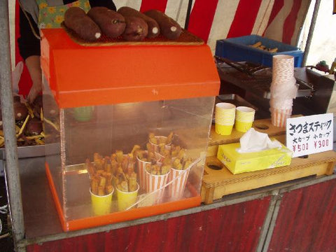 Sweet Potato Booth 2