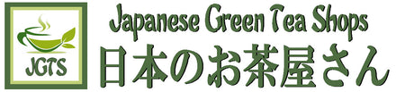 Japanese Green Tea Shops