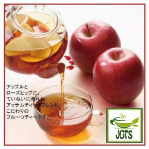 (AGF) Blendy Cafe Latory Apple Tea 7 Sticks (45.5 grams) One stick brewed in cup Hot