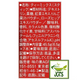 (AGF) Blendy Cafe Latory Apple Tea 7 Sticks (45.5 grams) Ingredients and manufacturer information