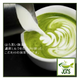 (AGF) Blendy Cafe Latory Matcha Latte 2 Sticks (24 grams) Matcha Latory Image in Cup