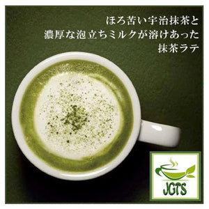 (AGF) Blendy Cafe Latory Matcha Latte 2 Sticks (24 grams) One stick brewed in cup