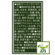 (AGF) Blendy Cafe Latory Matcha (No Milk, No Sugar) 6 Sticks (45 grams) Manufacturer Information Ingredients