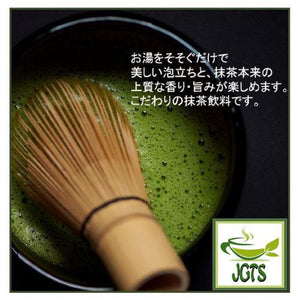 (AGF) Blendy Cafe Latory Matcha (No Milk, No Sugar) 6 Sticks (45 grams) Whisked matcha in cup