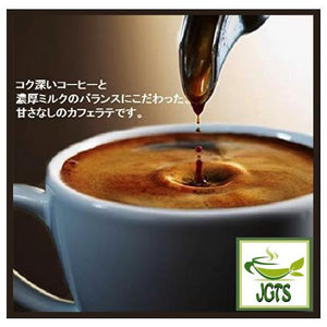 (AGF) Blendy Cafe Latory Milk (Non-Sweet) Cafe Latte 8 Sticks (88 grams) In a Cup Brewed
