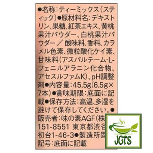 (AGF) Blendy Cafe Latory Peach Tea 7 Sticks (45.5 grams) Ingredients and manufacturer information