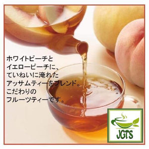 (AGF) Blendy Cafe Latory Peach Tea 7 Sticks (45.5 grams) Pour peach tea into cup