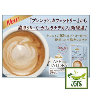 (AGF) Blendy Cafe Latory Rich Creamy Caffe Latte Decaf 6 Sticks (60 grams) 97 percent caffeine free