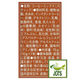 (AGF) Blendy Cafe Latory Rich Hazelnut Latte 7 Sticks (70 grams) Ingredients and Manufacturer Information