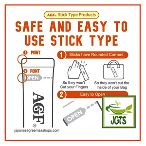 (AGF) Blendy Cafe Latory Rich Houjicha Latte 6 Sticks (60 grams) Safe and Easy Open Stick