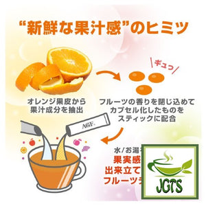 (AGF) Blendy Cafe Latory Rich Orange Tea 7 Sticks (45.5 grams) Made with real orange
