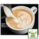 (AGF) Blendy Cafe Latory Rich Royal Milk Tea 18 Sticks (198 grams) Milk Tea Poured in Cup