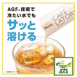 (AGF) Blendy Cafe Latory Yuzu Citrus Tea 7 Sticks (45.5 grams) Just add one stick to water for refreshing tea