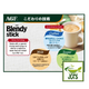 (AGF) Blendy Matcha Au Lait 6 Sticks (60 grams) Blendy easy open Box and Stick Stand