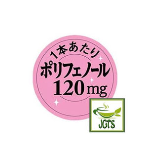 (AGF) Blendy Matcha Au Lait 6 Sticks (60 grams) polyphenol 120mg