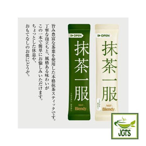 (AGF) Blendy Matcha Tea Without Milk 4 Sticks (30 grams) 2 types of Blendy Matcha