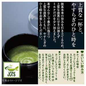 (AGF) Blendy Matcha Tea Without Milk 4 Sticks (30 grams) How to Brew Hot or Cold Matcha Japanese