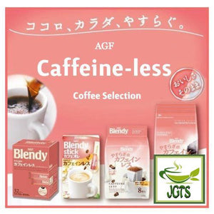 (AGF) Blendy Personal Instant Coffee Relaxing Caffeine-less 7 Sticks (14 grams) Blendy Caffeine-less coffee selection