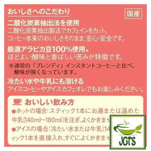 (AGF) Blendy Personal Instant Coffee Relaxing Caffeine-less 7 Sticks (14 grams) How to brew instant caffeine-less coffee japanese