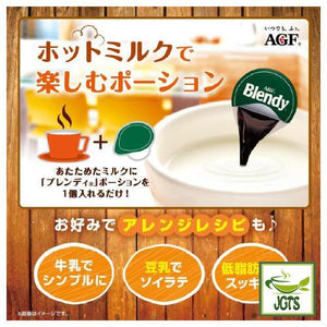 (AGF) Blendy Potion Tea Matcha Ole 7 pieces (140 grams) Add to Milk for a delicious Latte