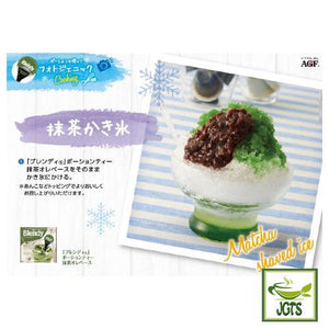(AGF) Blendy Potion Tea Matcha Ole 7 pieces (140 grams) Try a Matcha Shaved Ice