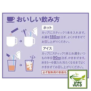 (AGF) Blendy Royal Milk Tea Instant Tea 30 Sticks (300 grams) How to make Hot or Cold Coffee Japanese