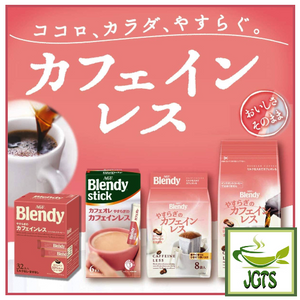 (AGF) Blendy Stick Cafe Au Lait Caffeine Free Instant Coffee 21 Sticks (189 grams) Blendy Caffeine-less series