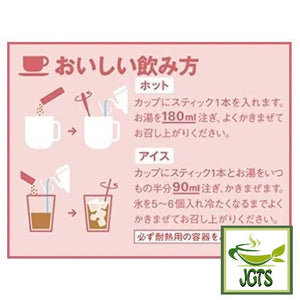(AGF) Blendy Stick Cafe Au Lait Caffeine Free Instant Coffee 21 Sticks (189 grams) How to make Hot or Cold Japanese