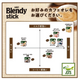(AGF) Blendy Stick Cafe Au Lait (No Sugar) Instant Coffee 2 Sticks (17.8 grams) AGF Blendy Series Coffee Product Flavor Chart