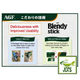 (AGF) Blendy Stick Cafe Au Lait (No Sugar) Instant Coffee 2 Sticks (17.8 grams) Easy take out box safe and secure design