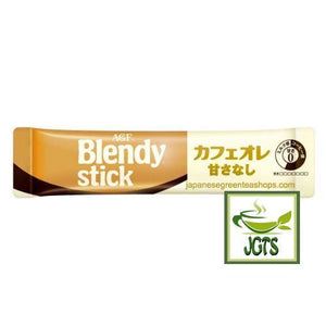 (AGF) Blendy Stick Cafe Au Lait (No Sugar) Instant Coffee 2 Sticks (17.8 grams) one individually wrapped stick