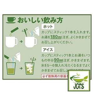 (AGF) Blendy Stick Cafe Au Lait (Original) Instant Coffee 2 sticks (21 grams) How to make Hot or Cold Coffee Japanese