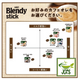 (AGF) Blendy Stick Cafe Au Lait (Original) Instant Coffee 8 Sticks (84 grams) AGF Blendy Series Coffee Product Flavor Chart