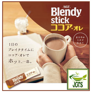 (AGF) Blendy Stick Cocoa Au Lait Instant Cocoa 2 Sticks (22 grams) Brewed in Mug with stick
