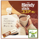 (AGF) Blendy Stick Cocoa Au Lait Instant Cocoa 6 Sticks (66 grams) Brewed in Mug with stick