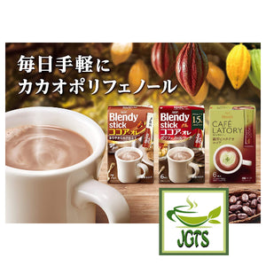(AGF) Blendy Stick Cocoa Au Lait Instant Cocoa 6 Sticks (66 grams) Product selections