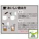 (AGF) Blendy Stick Espresso Au Lait Instant Coffee 30 Sticks (201 grams) Instructions how to brew Japanese
